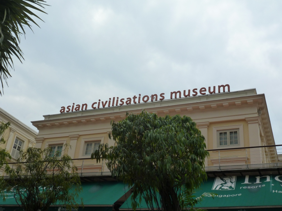Geek mode on at the Asian Civilizations Museum