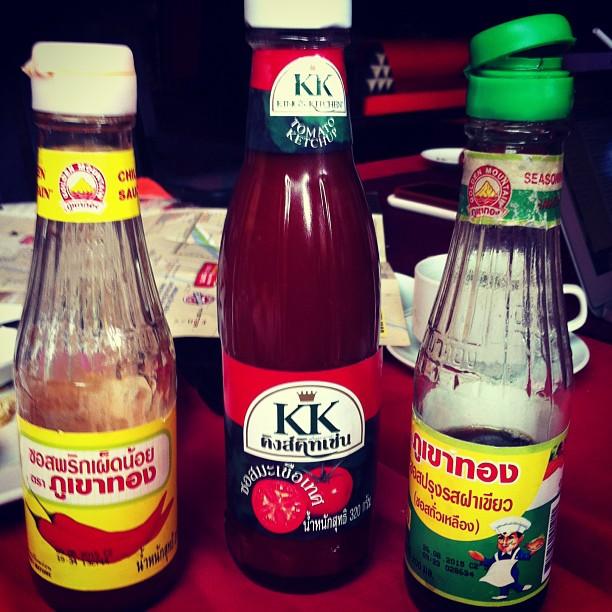 Khmer condiments